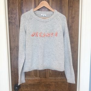 Madewell Dreamer Embroidered Sweater, L